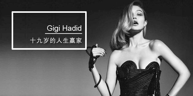 Gigi-hadid-img-1
