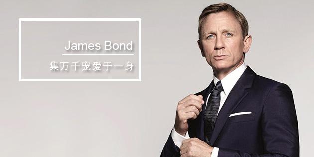 James-bond-img