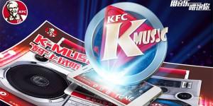KFC-0114-post
