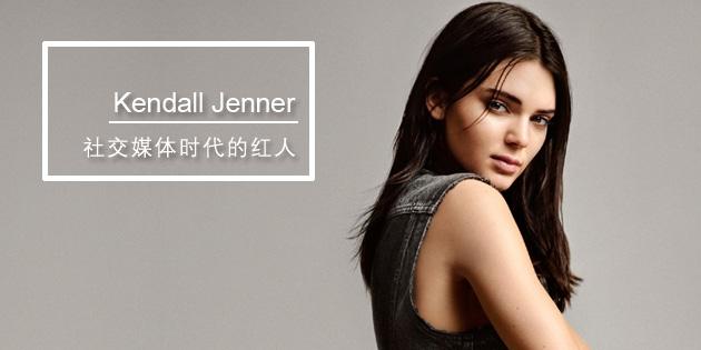 Kendall-Jenner-img-1