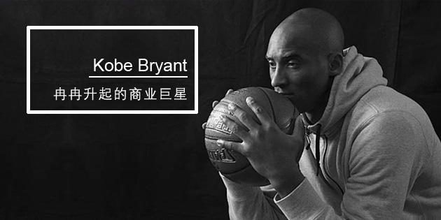 Kobe-bryant-img-1
