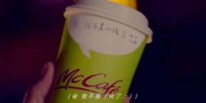 MCCAFE-JPG-20160119-4