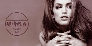 Omega-img-classic-cover