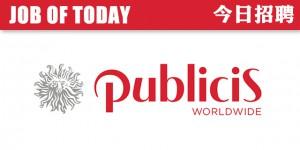 Pubilicis-HR-Logo2015cover