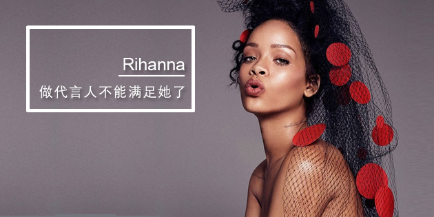 Rihanna-img-1