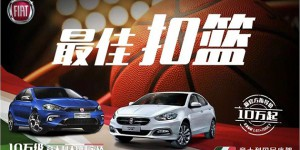 Tencent-NBAautomobile-1