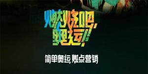 Youku-img-0126-cover