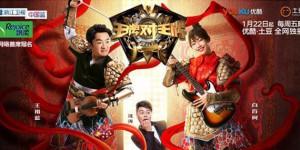 Youku-tudou-img-0121-cover