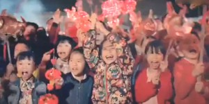 cctv-release-advertising-video-of-the-2016-spring-festival-gala