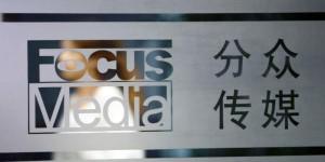 focusmedia-inthelisting-jpgtop-20150901-300x150
