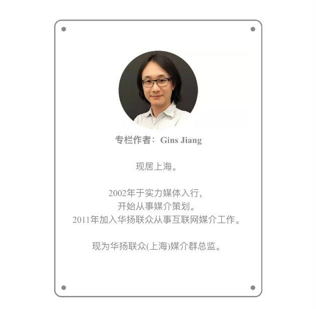 gin-jiang-column-20160105