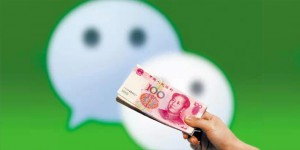 today-your-wechat-poisoning-circle-of-friends-jpgtop
