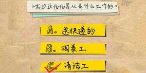 yuwen100fen-jpg-20160114-top
