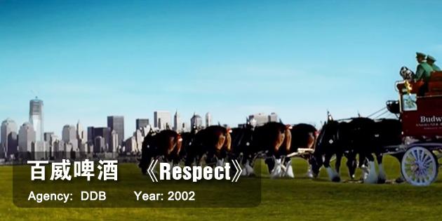 Budweiser-Respect-3