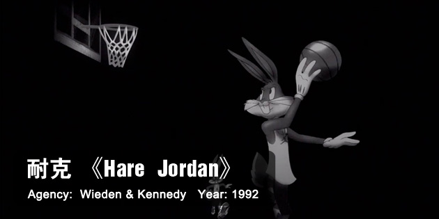Nike-hare-jordan-7