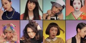 Shiseido-jpeg-20160223-top