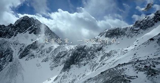 Zhihu-jpeg-20160201-5