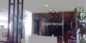cheil retail-0225-2