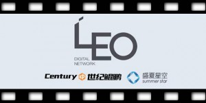 leo-shares-capital-sjkp-and-summer-star-0