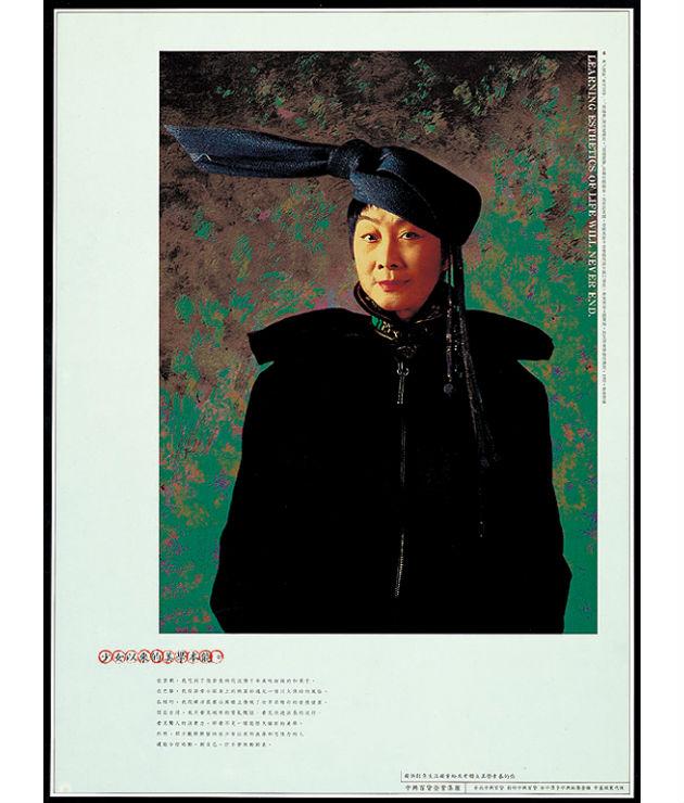 sunrise-zhongxingbaihu-13