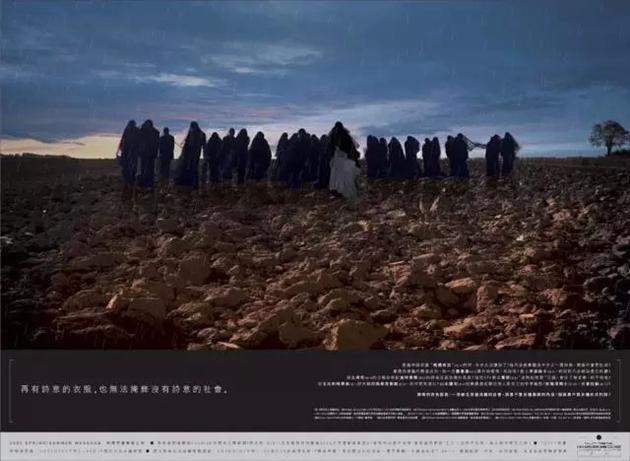 sunrise-zhongxingbaihuo-32