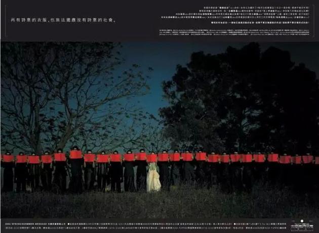 sunrise-zhongxingbaihuo-33
