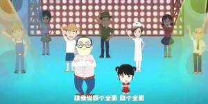 xinhua-brainwashed-divine-comedy