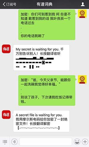 youdao-0222-1