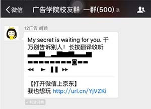 youdao-0222-6