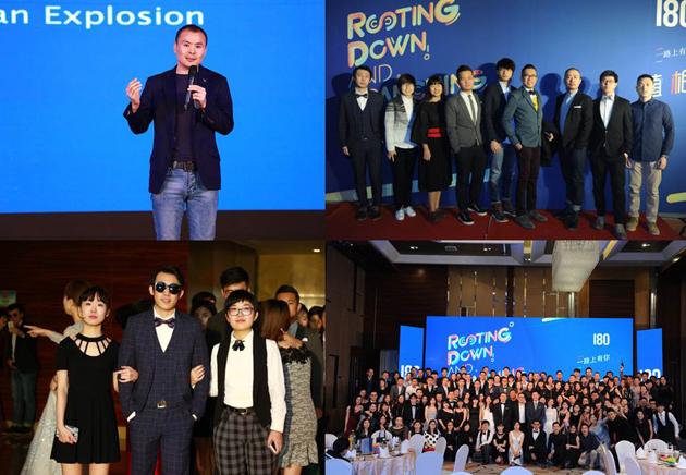 180China-201603-5