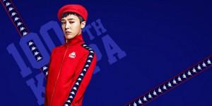 Kappa-G-Dragon-cover