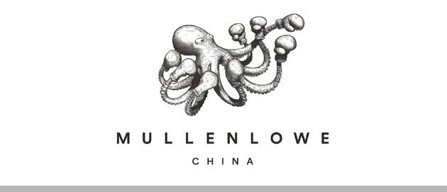 Mullenlowe_Lockup_K_China
