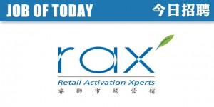 Rax-HR-Logo