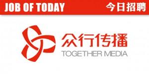 TogetherMedia-HR-Logo2015new