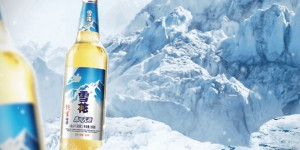 allyes-tipped-to-win-china-resources-breweries-internet-media-account