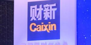 caixinlogo-10