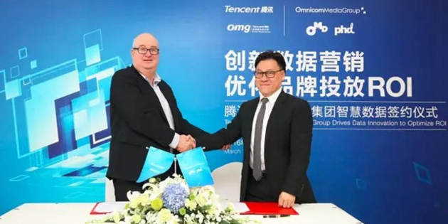 omg-and-tencent-partner-to-develop-data-innovation