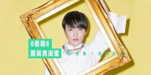 taobao-0323-cover