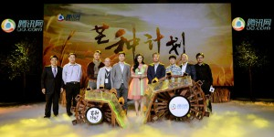 tencent-img-news-0302