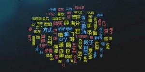 weibo-0317-12