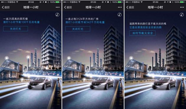 youdao-news-img-0329-1