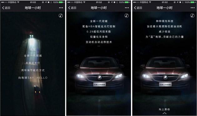 youdao-news-img-0329-2