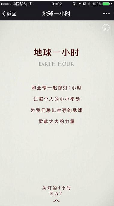 youdao-news-img-0329