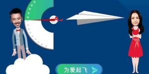 Delta Air Lines-jpg-3