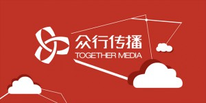 Together-media-cover