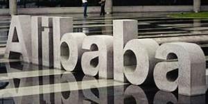 alibaba-jpg-20160408-2
