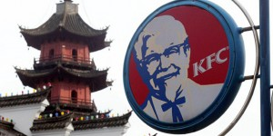 china-sovereign-fund-seeks-control-of-yum-brands-7100-kfc-pizza-hut-restaurants-in-china