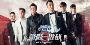 go-fighting-2-cover