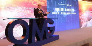 omg-china-announces-industry-adtech-breakthroughs-at-digital-connect-forum-2-4