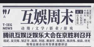 tencent-jpg-20160404-4